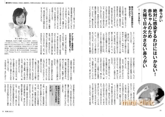 痛い 鼻 コロナ 奥 の 新型コロナで髄膜炎の男性、副鼻腔炎も 山梨大が国際学会に論文